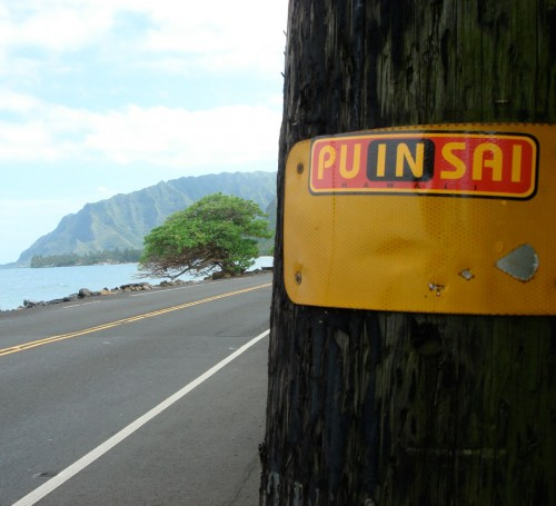 Circle island bus route on Oahu seems to be homage to Puinsai