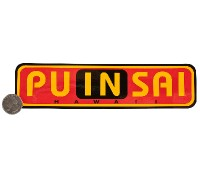 Puinsai Original Sticker - Large
